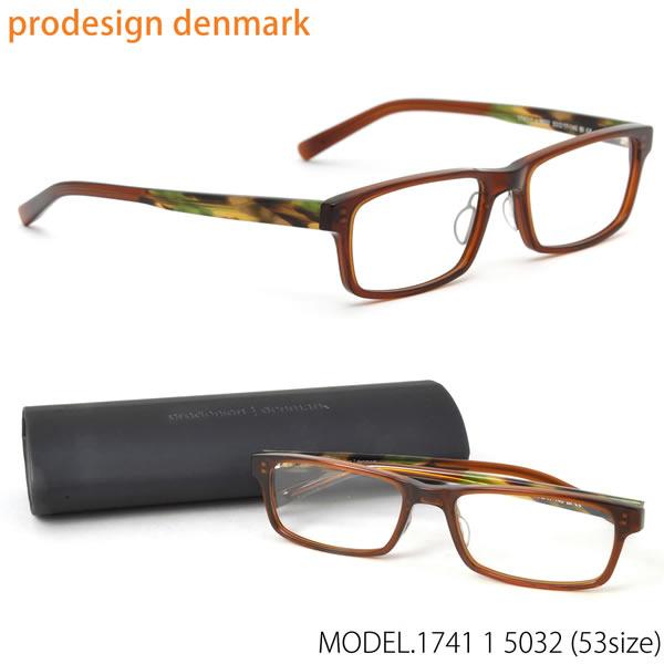 prodesign:denmark(プロデザインデンマーク) メガネ フレーム 1741-1 5032 53 北欧 スクエア 伊達メガネレンズ無料 プロデザインデンマーク prodesign:denmark メンズ レディース