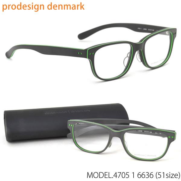 prodesign:denmark(プロデザインデンマーク) メガネ フレーム 4705-1 6636 51 北欧 ウェリントン 伊達メガネレンズ無料 プロデザインデンマーク prodesign:denmark メンズ レディース