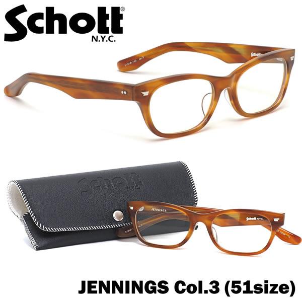 ショット SCHOTT メガネ 伊達メガネセットJENNINGS 3 51サイズJENNINGS 日本製 UVカットクリアレンズ付ショット SCHOTT メンズ レディース