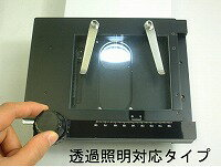 透過照明スタンド対応簡易XYテーブル TK100-N (点板:ガラス)【送料無料】