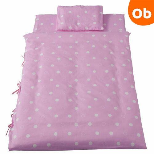 【送料無料】フジキ Wガーゼ携帯用布団7点セット スイートポルカ(ピンク)