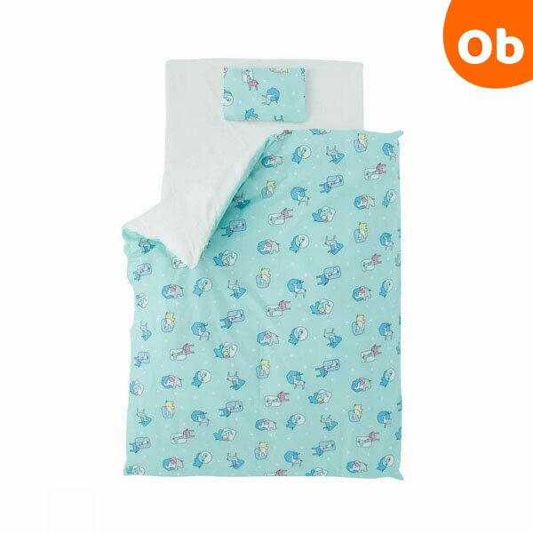 【送料無料】フジキ アニマルグラス 洗える布団10点セット ミントグリーン