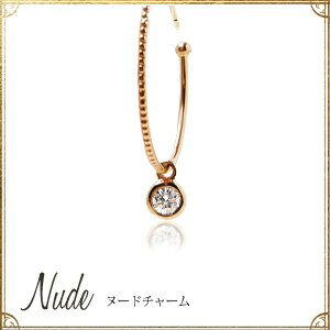 K18ゴールド×ダイヤモンド「ヌード」チャーム※片方売りですのでご注意下さい。(ミルフープピアス用)★k18 ダイア ピアス 伏せ込み フクリン チャーム ゴールド オレフィーチェ