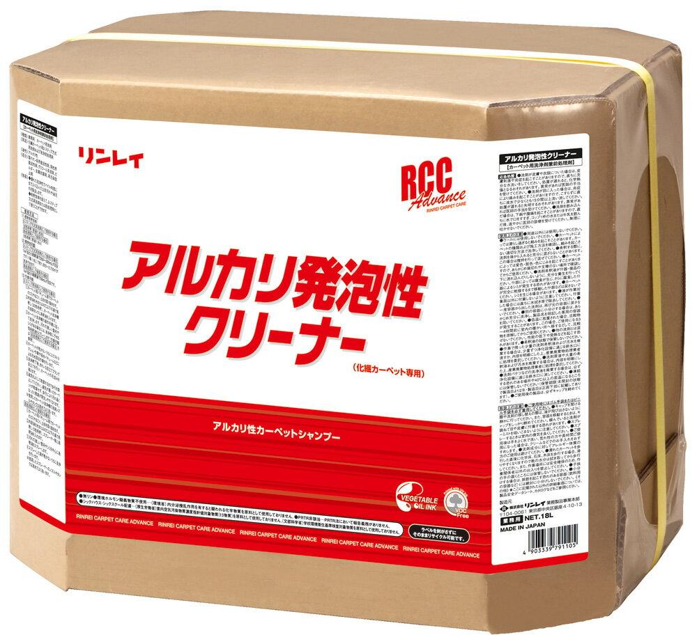 リンレイ RCCアルカリ発泡性クリーナー 18L
