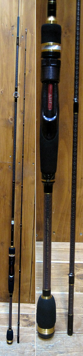 ARES/アレスゼログラビティープレミアムZGP-800ムラマサ【中古】【釣り/つり/釣具/ロッド】