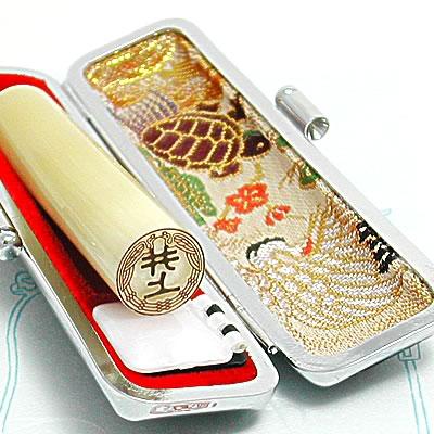 鳳凰の銀行印 白水牛13.5mm