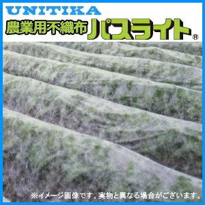 ユニチカ パスライト 幅210cm×長さ200m