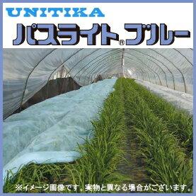 ユニチカ パスライトブルー 幅180cm×長さ200m