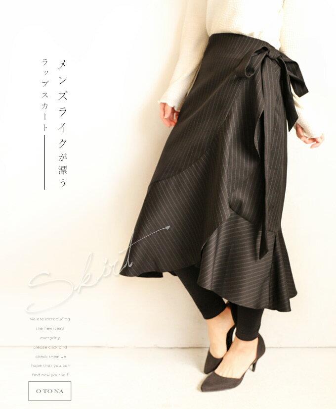 ##(ブラック)メンズライクが漂うラップスカートSp/A3/10 22時販売新作×メール便不可