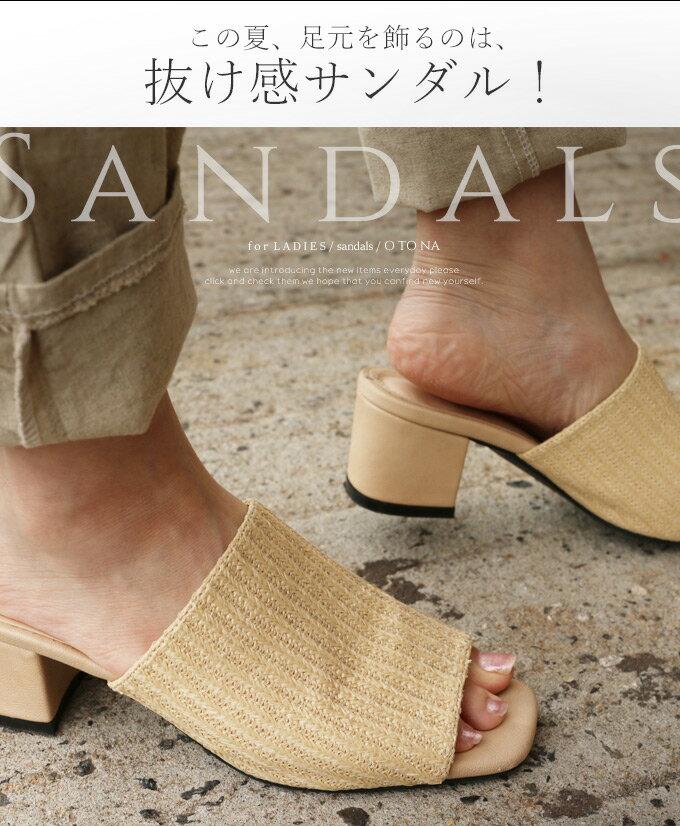 【再入荷♪8月13日22時より】##(ベージュ)この夏、足元を飾るのは、抜け感サンダル!7/30 22時販売新作×メール便不可