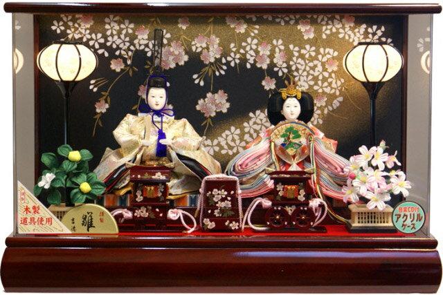 【雛人形 送料無料】吉徳大光 「雛」二人親王 アクリルケース飾り《322-122》