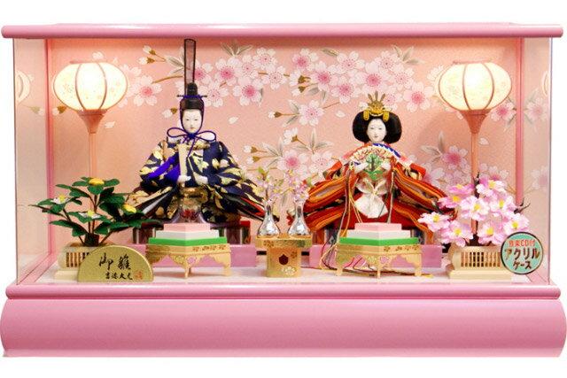 【雛人形 送料無料】吉徳大光 「御雛」二人親王 アクリルケース飾り《322-199》