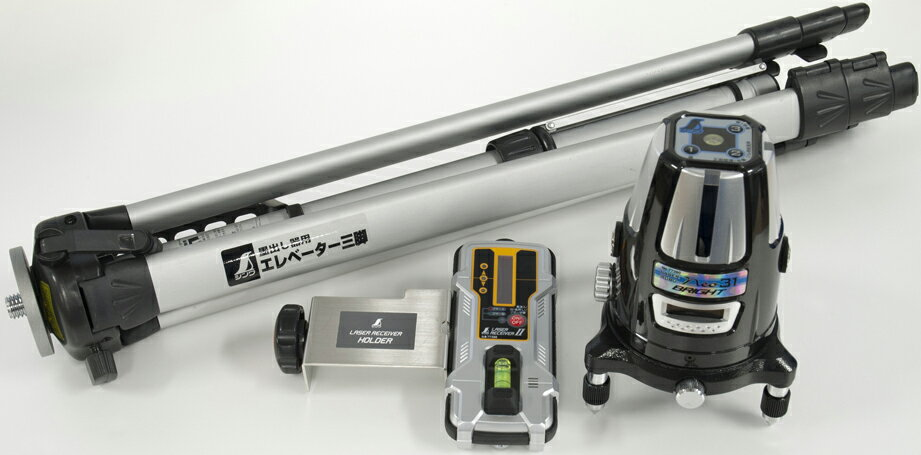 レーザーロボ Neo 31 BRIGHT 受光器・三脚セット