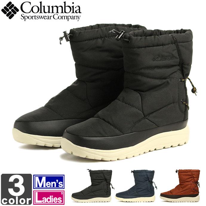 《送料無料》コロンビア【Columbia】2017年秋冬 メンズ レディース スピンリール ブーツ 2 YU3894 1711 シューズ 靴 ショート 保温 防水 撥水 雨 雪 冬 アウトドア レジャー タウンユース SPINREEL BOOT 男性 紳士 ウィメンズ 婦人