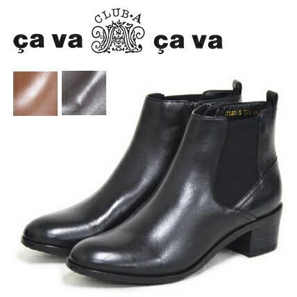 【40%OFF】cavacava サヴァサヴァ サイドゴア ブーツ 2820019 本革 ショートブーツ レディース 靴 歩きやすい 痛くない 黒 ブラック 【SALE セール】【あす楽対応】【送料無料】