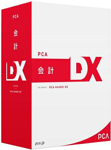 【新品/取寄品】PCA会計DX with SQL 10CAL PKAIDXW10C