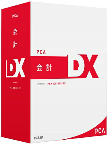 【新品/取寄品】PCA会計DX API Edition with SQL(Fulluse) 2CAL PKAIDXAPIFU2
