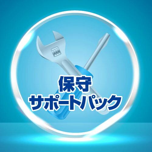 【新品/取寄品】HP ファウンデーションケア 9x5 (4時間対応) 5年 SANスイッチ 8/8-24用 U2RT9E