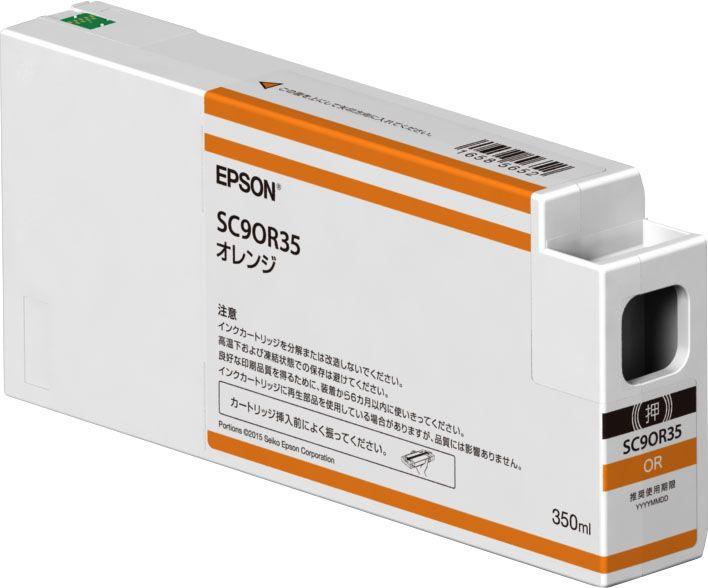 【新品/取寄品】インクカートリッジ(オレンジ/350ml) SC9OR35