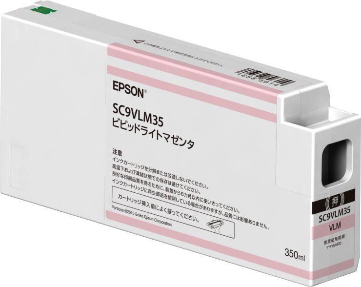 【新品/取寄品】インクカートリッジ(ビビッドライトマゼンタ/350ml) SC9VLM35
