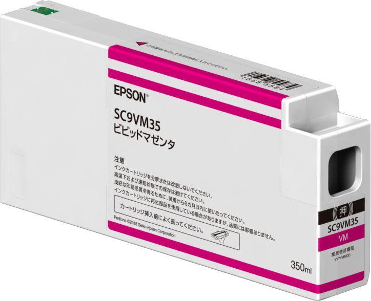 【新品/取寄品】インクカートリッジ(ビビッドマゼンタ/350ml) SC9VM35