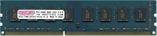 【新品/取寄品】PC3-10600/DDR3-1333 8GB 240pin unbuffered DIMM 日本製 CD8G-D3U1333