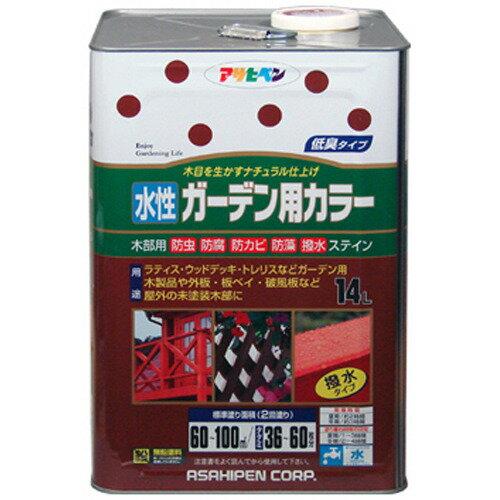 【新品/取寄品】【通販限定】アサヒペン 水性ガーデン用カラー パイン 14L