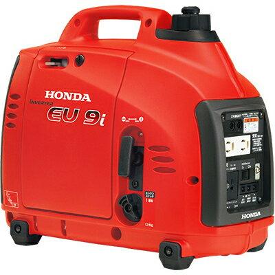 【新品/在庫あり】ホンダ 防音型インバーター発電機 900VA(交流/直流) EU9IT1 JN1 (EU9IT1JN1)