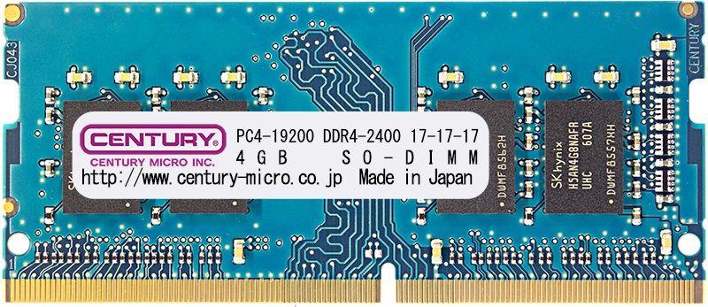 【新品/取寄品】ノートPC用 PC4-19200/DDR4-2400 16GBキット(8GB 2枚組) 260pin SO-DIMM 日本製 1rank CK8GX2-SOD4U2400H