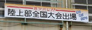 【送料無料】【代引手数料無料】ダンノ (DANNO) 垂れ幕 (カラー印刷付) (90×360) D-4975