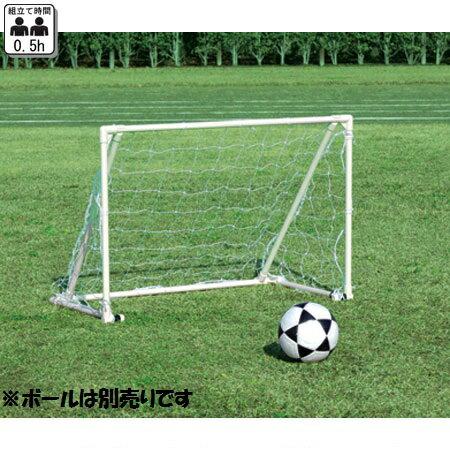 【送料無料】【代引手数料無料】サッカーゴール トーエイライト (TOEI LIGHT) ミニサッカーゴール612 B-2135