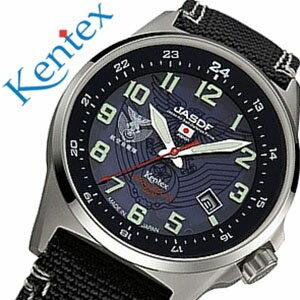 ケンテックス腕時計 KENTEX時計 KENTEX 腕時計 ケンテックス 時計 ソーラー スタンダード JSDF Solar Standard メンズ/ブルー S715M-02 [アナログ STANDARD 航空自衛隊モデル シルバー 青 銀 3針][ブランド 防水 フォーマル ミリタリー ミリタリーウォッチ][送料無料]