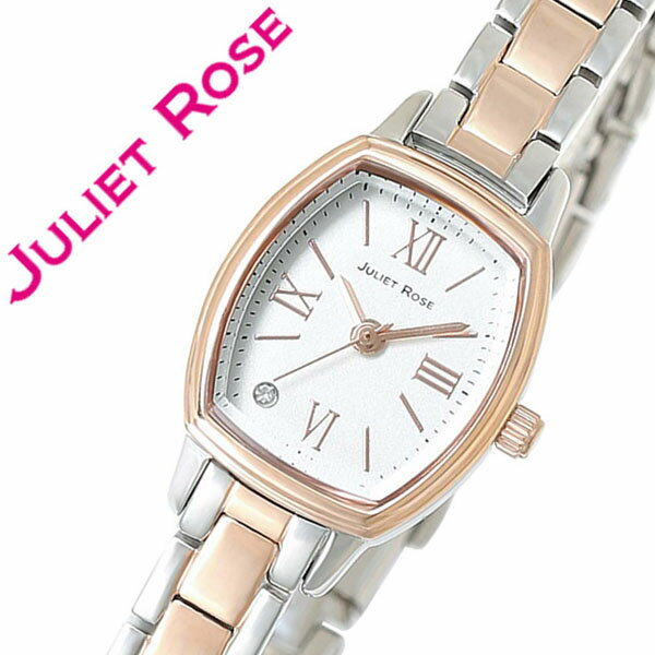 【5年保証対象】ジュリエット ローズ腕時計 JULIET ROSE時計 JULIET ROSE 腕時計 ジュリエット ローズ 時計/JULIETROSE/ジュリエットローズ/レディース/シルバー JUL203PGS-01M [おしゃれ/生活 防水/ピンク ゴールド/ホワイト/メタル ベルト/クリスタル ストーン][送料無料]