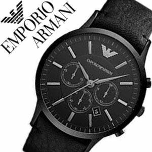 エンポリオアルマーニ 時計[ EMPORIOARMANI 時計 ]エンポリオ アルマーニ 腕時計[ EMPORIO ARMANI 腕時計 ]アルマーニ時計/アルマーニ腕時計/スポルティーボ  SPORTIVO メンズ/ブラック AR2461 [エンポリ/EA/新作/人気/ブランド/防水/革 ベルト/レザー][送料無料]