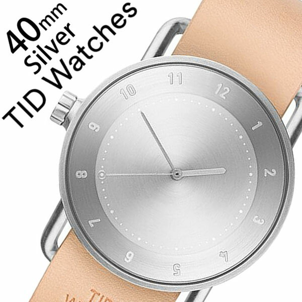 【5年保証対象】[ ティッドウォッチズ ]ティッドウォッチ 腕時計[ TIDWatches 時計 ]ティッド ウォッチ 時計[ TID Watches 腕時計 ] TIDNo. 2 メンズ/レディース/シルバー TID02-SV40-N [革 ベルト/おしゃれ/北欧/アナログ/ベージュ/ブラウン/シルバー/通販][送料無料]