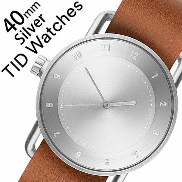【5年保証対象】[ ティッドウォッチズ ]ティッドウォッチ 腕時計[ TIDWatches 時計 ]ティッド ウォッチ 時計[ TID Watches 腕時計 ] TIDNo. 2 メンズ/レディース/男女兼用/シルバー TID02-SV40-T [革 ベルト/おしゃれ/北欧/アナログ/ブラウン/シルバー/通販][送料無料]