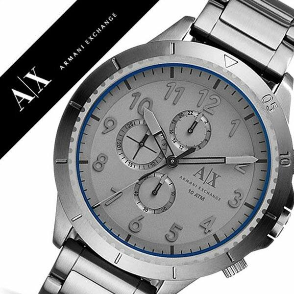 アルマーニエクスチェンジ 腕時計[ ArmaniExchange 時計 ]アルマーニ エクスチェンジ 時計[ Armani Exchange 腕時計 ]アルマーニ時計/アルマーニ腕時計 メンズ/グレー AX1753 [人気/新作/流行/ブランド/防水/メタル ベルト/シルバー/ビッグフェイス/AX][送料無料]