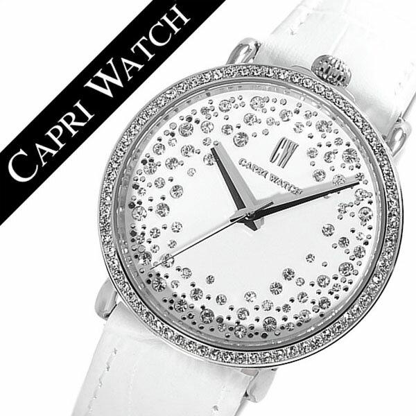カプリウォッチ 腕時計[ CAPRIWATCH 時計 ]カプリ ウォッチ 時計[ CAPRI WATCH 腕時計 ]レディース/ホワイト CAPRI-5362-WH [正規品/人気/新作/流行/トレンド/ブランド/防水/革 ベルト/シルバー/かわいい/スワロフスキー/クリスタル/イタリア][プレゼント/ギフト][送料無料]