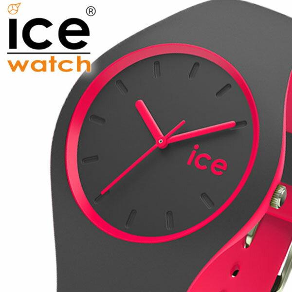 【5年保証対象】アイスウォッチ 時計[ ICEWATCH 腕時計 ]アイス ウォッチ[ ice watch ]アイス デュオ[ ice duo ]メンズ/レディース/グレー DUOAPKUS [正規品/新作/人気/流行/トレンド/ブランド/防水/シリコン ラバー ベルト DUO.APK.U.S.16/ピンク]
