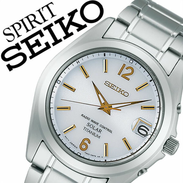 【5年保証対象】セイコー スピリット 腕時計[ SEIKO SPIRIT 時計 ]セイコースピリット 時計[ SEIKOSPIRIT 腕時計 ]セイコー スピリット時計[ SEIKO SPIRIT時計 ]メンズ/ホワイト SBTM227 [スピリッツ/メタル ベルト/ソーラー 電波/シルバー/ゴールド][送料無料]