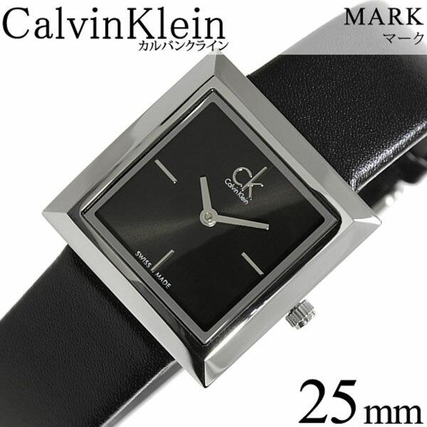 カルバンクライン 腕時計[ CalvinKlein 時計 ]カルバン クライン 時計[ Calvin Klein 腕時計 ]カルバンクライン腕時計 マーク Mark レディース/ブラック K3R231.C1 [レザー ベルト/シンプル/人気/ブランド/セクシー/シルバー/ck/シー ケー/シーケー][送料無料]