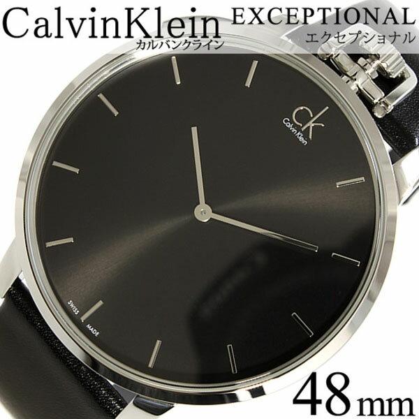 カルバンクライン 腕時計[ CalvinKlein 時計 ]カルバン クライン 時計[ Calvin Klein 腕時計 ]エクセプショナル Exceptional メンズ/ブラック K3Z211.C1[人気/ブランド/革 ベルト/シルバー/ck/シー ケー/ビジネス/スイス/プレゼント/ギフト][送料無料]