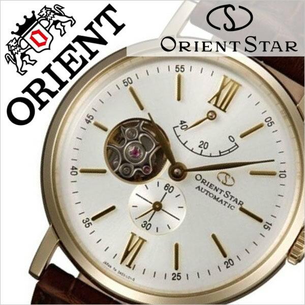オリエント 腕時計[ ORIENT 時計 ]オリエント腕時計 オリエント時計 ORIENT腕時計 オリエントスター クラシック セミ スケルトン Orient Star Classic Semi Skeleton メンズ/ホワイト WZ0141DK [革 ベルト/機械式/自動巻き/オリエント スター/ブラウン/ゴールド][送料無料]
