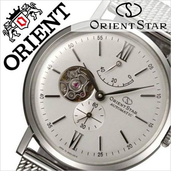 オリエント 腕時計[ ORIENT 時計 ]オリエント腕時計 オリエント時計 ORIENT腕時計 オリエントスター クラシック セミ スケルトン Orient Star Classic Semi Skeleton メンズ/ホワイト WZ0161DK [ブランド/メタル ベルト/機械式/自動巻き/オリエント スター][送料無料]