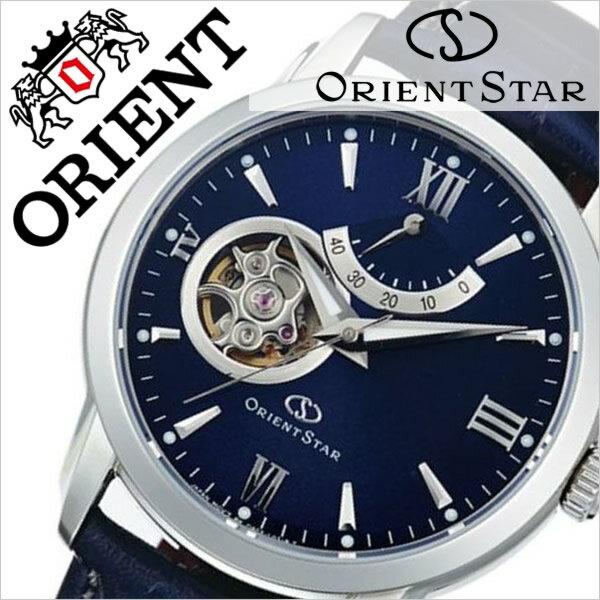 オリエント 腕時計[ ORIENT 時計 ]オリエント腕時計 オリエント時計 ORIENT腕時計 オリエントスター セミスケルトン Orient Star Semi Skeleton メンズ/ブルー WZ0231DA [人気/ブランド/革 ベルト/機械式/自動巻/メカニカル/正規品/国産/オリエント スター/ブルー][送料無料]