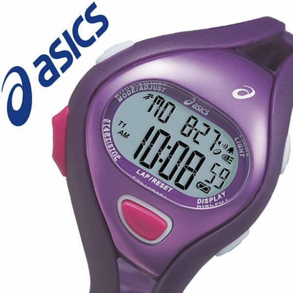 【5年保証対象】アシックス 腕時計[asics 時計]asics AR05 for Fun Runner[アシックス ファンランナー 時計]レディース/グレー CQAR0511 [ランニング/マラソン/ジム/部活/陸上/ランニングウォッチ/スポーツ/ダイエット/運動/デジタル/軽量/マラソン/パール]