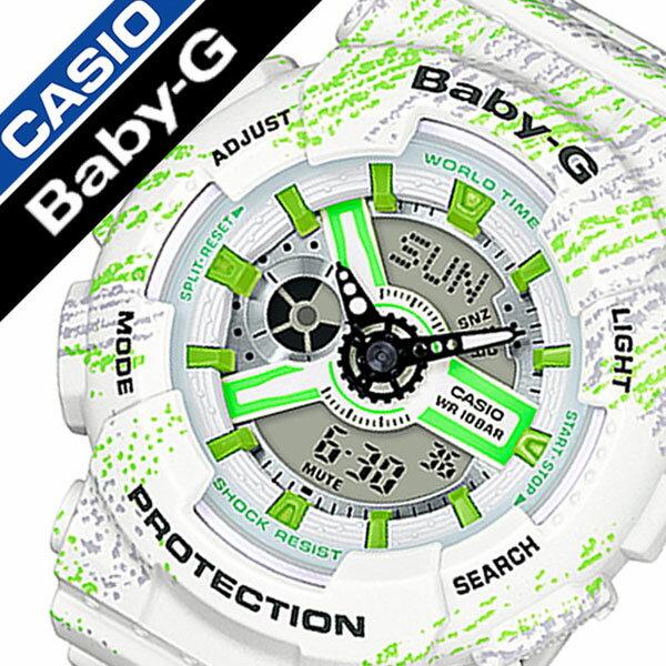 【延長保証対象】カシオ 腕時計[CASIO 時計]カシオ 時計[CASIO 腕時計] ベビージー ミストテクスチャー BABY-G MIST TEXTURE レディース/マルチカラー BA-110TX-7AJF [ベビーG/人気/女子/カジュアル/アウトドア/ウレタン ラバー ベルト/バンド/マルチカラー][送料無料]