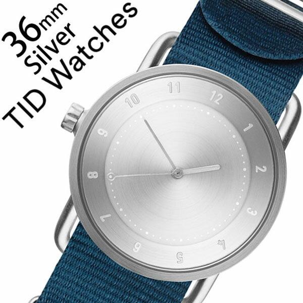 【5年保証対象】ティッドウォッチ 腕時計[TIDWatches 時計]ティッド ウォッチ 時計[TID Watches 腕時計]レディース/シルバー SET-TID02-SV36-NBL [正規品/人気/流行/ブランド/革/レザーベルト/北欧/シンプル/ブルー/ナイロン][送料無料]