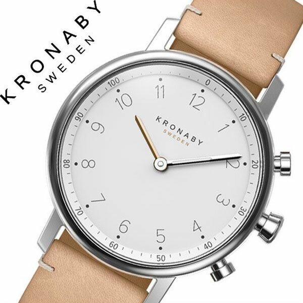 クロナビー 腕時計[KRONABY 時計]クロナビー 時計[KRONABY 腕時計]ノード NORD ユニセックス/ホワイト A1000-1914[正規品/北欧/革/レザー/スマートウォッチ/ラウンド/アプリ/カレンダー/GPS/ハイスペック/ブルートゥース/ビジネス/シンプル/ライトブラウン][送料無料]
