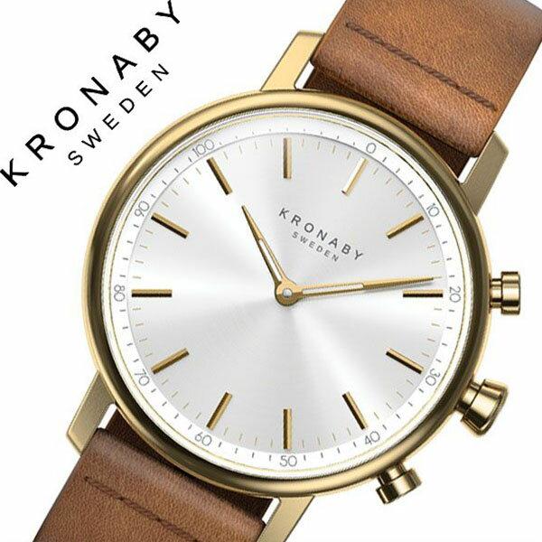 クロナビー 腕時計[KRONABY 時計]クロナビー 時計[KRONABY 腕時計]キャラット CARAT ユニセックス/ホワイト A1000-1917[正規品/北欧/革/レザー/スマートウォッチ/ラウンド/アプリ/カレンダー/GPS/ブルートゥース/ビジネス/シンプル/ブラウン][送料無料]
